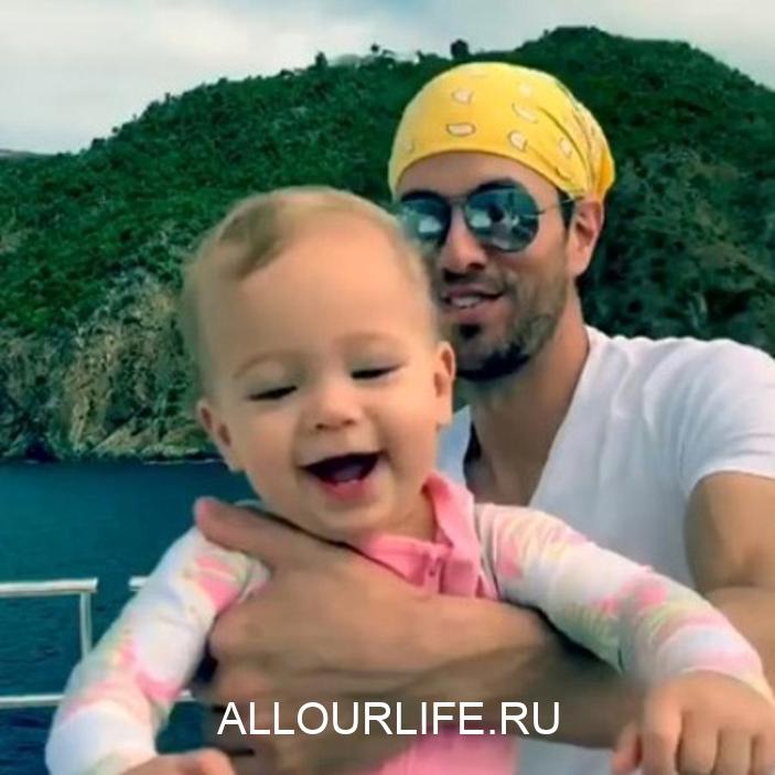Новорожденный малыш Анны Курниковой и Энрике Иглесиаса