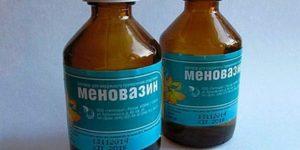 Меновазин — мощное лекарство, но в аптеке вам о нем не расскажут!