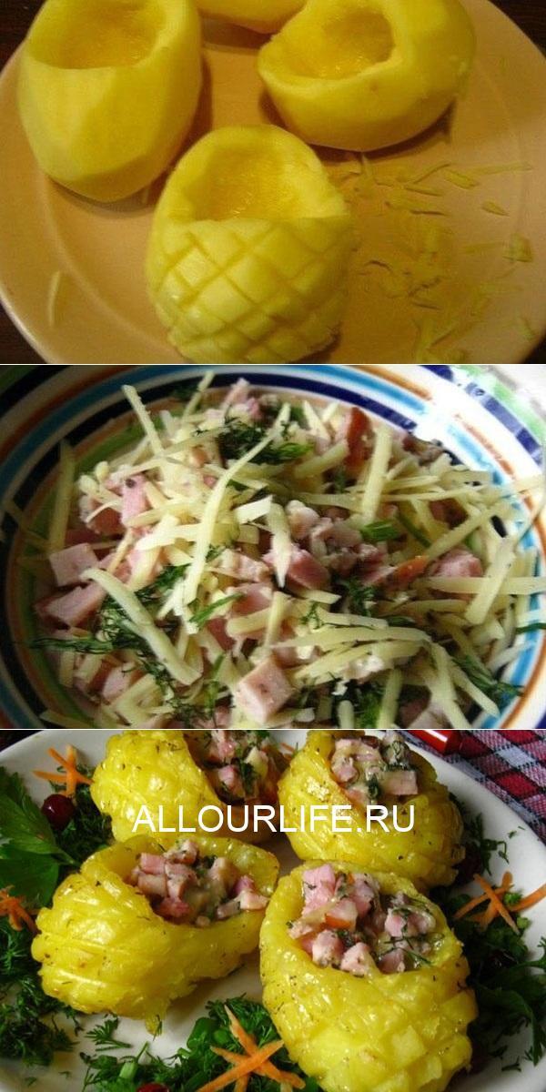 Горячая закуска Лапти.  Сытное блюдо для голодных людей!
