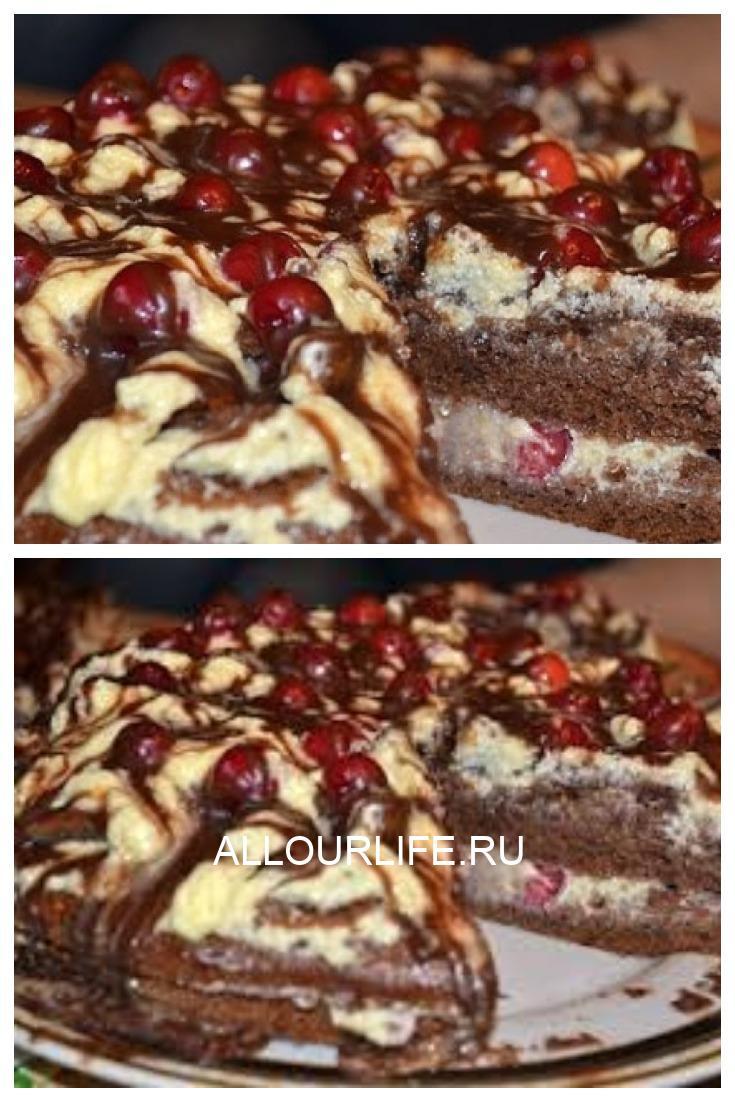 "Торт ""Вишневый поцелуй"""