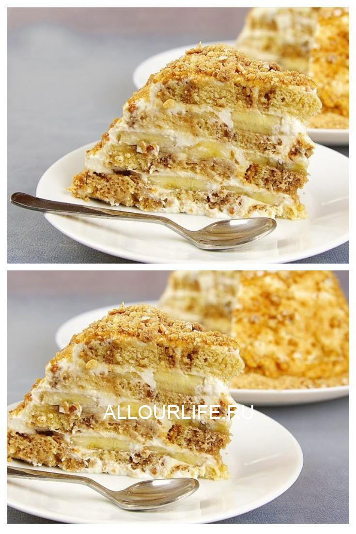 Торт за десять минут без выпечки и всего три ингредиента!