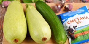 Из кабачков, свежего огурца и сметаны готовлю вкуснейшую закуску. Все просят рецепт 1