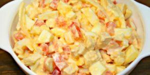 Рецепт вкусного салата из 4-х ингредиентов из старого кулинарного журнала 1