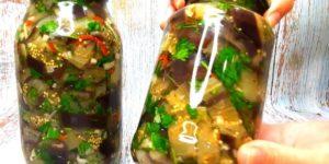 Закуска на зиму «Баклажаны, как грибы»: готовьте больше, банка съедается сразу 1